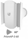 Horn 5 szektor antenna 5GHz