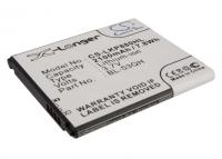 LG BL-53QH  CS-LKP880HL akkumulátor. Posta díj 600 Ft