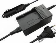 Panasonic CGA-S002 utángyártott töltő