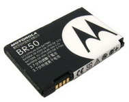 Motorola   BR-50 BR50 utángyártott akku. Posta díj 600 Ft