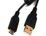 Panasonic K1HA14AD0001, K1HA14AD0003 kábel . Posta díj 600 Ft