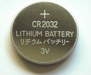 CR2032 Lithium gombelem 3V CR-2032