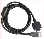 USB KÁBEL HP IPAQ H1900 H1910 H1915 . Posta díj 600 Ft