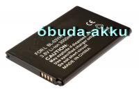 LG BL-53YH CS-LKF400XL akkumulátor. Posta díj 600 Ft