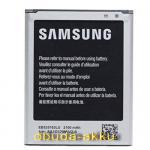 Samsung Galaxy Grand GT-i9080. 2100mAh akku Szállítási díj 600,- Ft