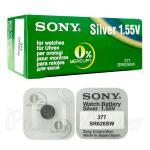 Sony ezüst-oxixid AG4, LR626, 377 gombelem