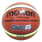 Molten GE6 FIBA kosárlabda