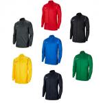 Nike dzseki, esőkabát