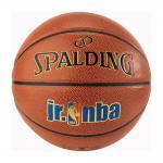 SPALDING JR NBA ROOKIE GEAR - LABDA - JUNIOR  MECCSLABDA 5-ös