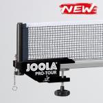 Joola Pro Tour háló