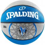 Kosárlabda SPALDING DALLAS MAVERICKS