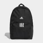 Adidas hátitáska, iskolatáska