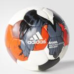 Adidas Stabil Match replika kézilabda