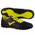 Givova Sword műfüves futball cipő
