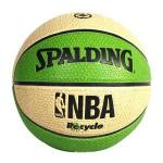 Kosárlabda, SPALDING NBA RECYCLE
