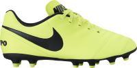 Nike Jr. Tiempo Rio III futball cipő