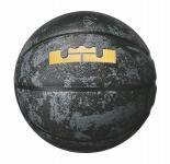 Nike lebron playground kosárlabda