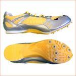 Salta szöges sprinter és gátfutó cipő