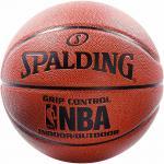 Spalding NBA Grip Control kosárlabda