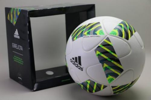 Adidas Rio OMB hivatalos meccslabda