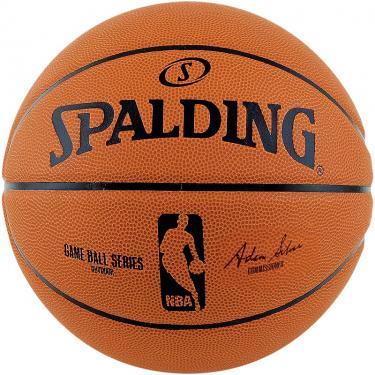 Spalding Official NBA Game Ball Replica kosárlabda