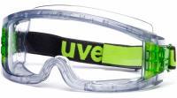Gumipántos védőszemüveg Uvex 9301716