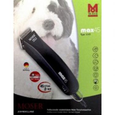 Moser Max 45 kutya és állatszőr nyíró.
