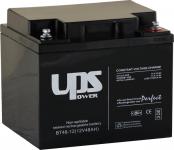 UPS Power 12V 45Ah ólom-zselés akku