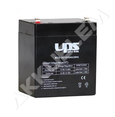 UPS Power 12V 5Ah ólom-zselés akku