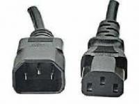 Hálózati hosszabbító kábel
