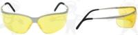 Metaliks Sport 60146-os  védőszemüveg - sárga lencse
