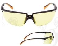 Peltor Solus 60156-os védőszemüveg  - sárga lencse