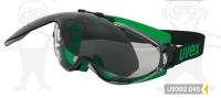 Uvex Ultrasonic U9302045 gumipántos HC-AF szemüveg, felhatható infra