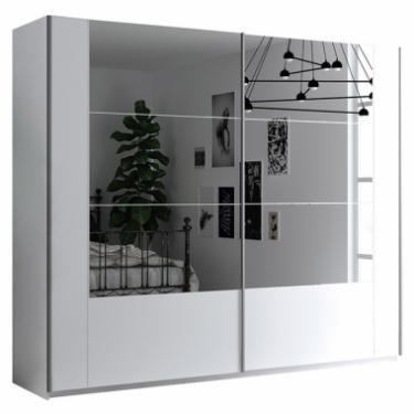 SANTIAGO XV200 Gardrób szekrény
