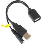 RouterBOARD 5V USB tápfeladó