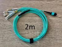 Optikai patch kábel MPO-LC/UPC OM4 8 cores 3mm, LSZH, 2m