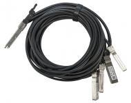 QSFP+  direkt kábel 4x10G SFP+ 3 méter, MikroTik
