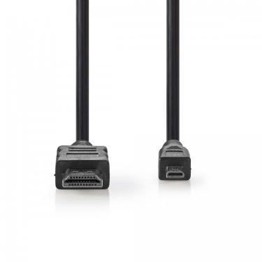 HDMI to Micro HDMI kábel 1,5m fekete