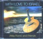 WITH LOVE TO ISRAEL   CD