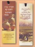 Könyvjelző / Immanuel-Izraeli