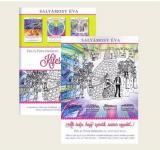 Salyámosy Éva: Aki tudja, hogy szeretik + kifestőkönyv