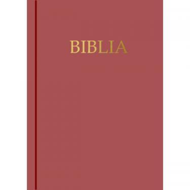 Biblia / Egyszerű fordítás műbőr  ÚJRA KAPHATÓ