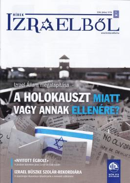 Hírek Izraelből   2018 Június