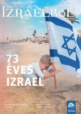 Hírek Izraelből  2021 május