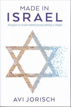 Made in Israel   ÚJDONSÁG