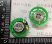 27 mm mm-es kis hangszóró