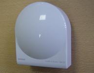 Siemens QAC22 külső hőmérséklet érzékelő