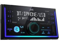 JVC KW-X830BT 2 DIN méretű mechanika nélküli autórádió