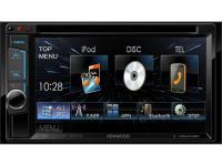 Kenwood DNX4150BT 6,2 coll 2DIN Navigációs multimédia DVD-Receiver USB