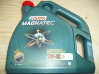 MAGNATEC 5W-40 4L.